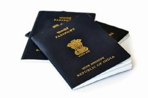 haryana s   karnal passport verification on the spoot