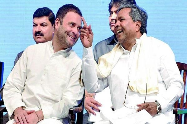 rahul meet cm siddaramaiah for karnataka elections