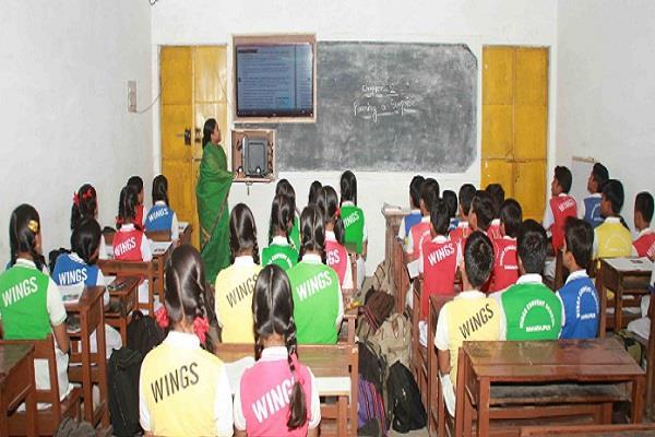 school action against 20 studenta