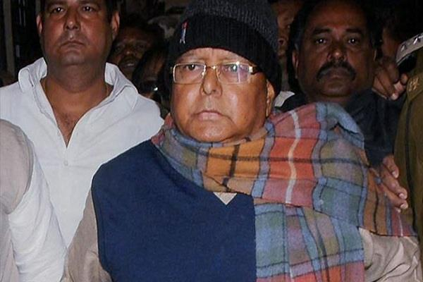 hearing of three cases of fodder scam today