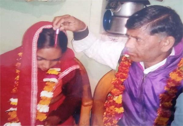 bjp leader of old age married to 22 year old woman