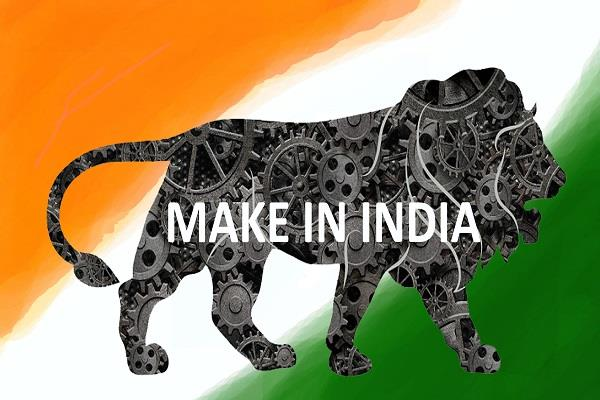 make in india  s second program will soon launch  these segments will be emphasis