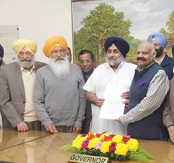 akali bjp delegation meet governor