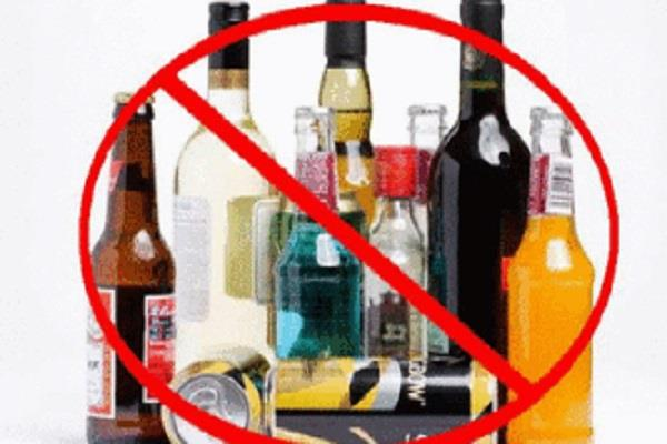 people are disturbed by illegal sale of liquor  unable to curb police