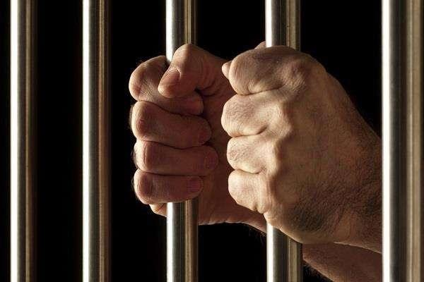 4 years of imprisonment and fined conviction of bribe radiographer
