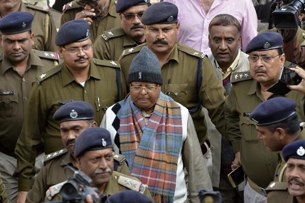 lalu can be present in court today