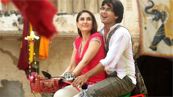 shahid kareena love story