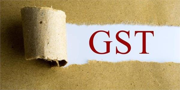 gst scope is huge  reaching 10 million is taxpayers