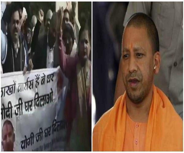 promise of giving a home is not complete people protest in front of cm yogi
