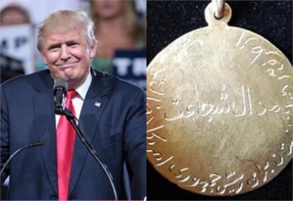 afghans award trump   medal of bravery