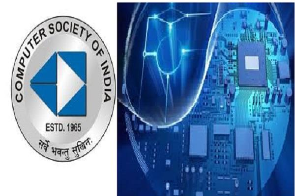 computer society of india gives 3 awards to haryana