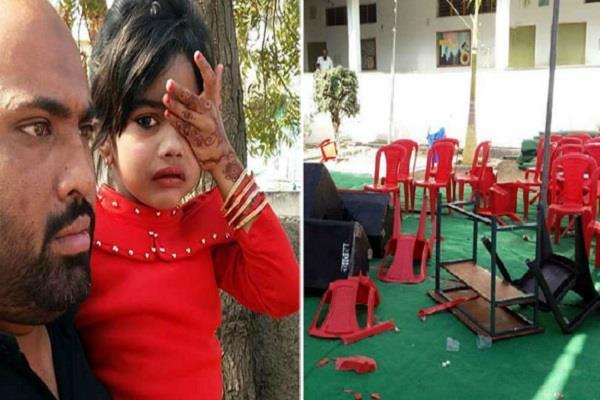 breakage in school after dance on ghoomar song