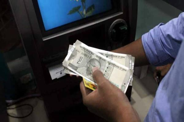 it is easy to withdraw money from atm  no card or pin requirement