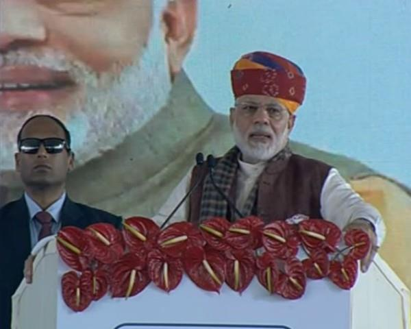 rajasthan modi will launch refinery today