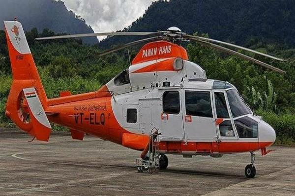 helicopter accident  found dead body without head