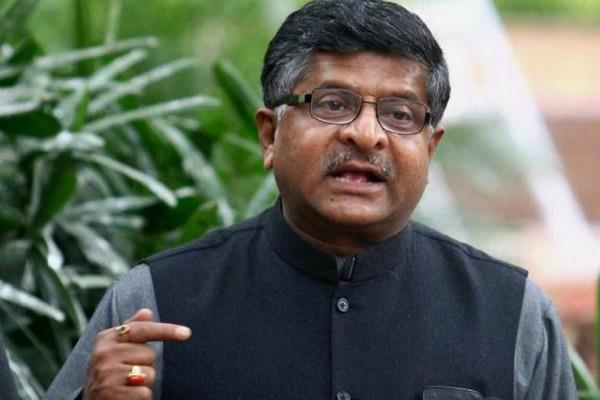 ravi shankar prasad said on the fir in the aadhar case