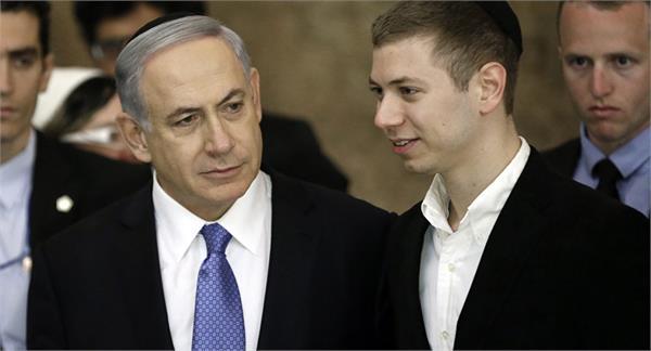 audio clip of benjamin netanyahu  s son viral