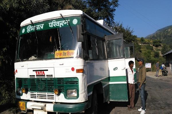 chamba bandal sangni route on bus service off