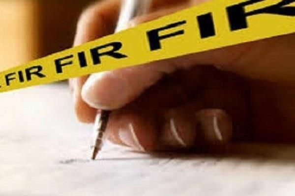 dowry case on aropi filed
