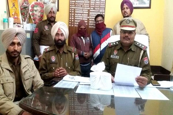 2 arrested  in case of selling chaina door