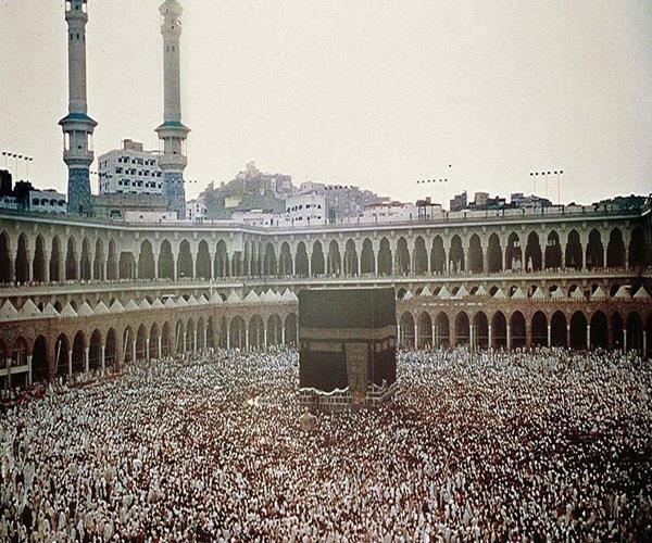 aap criticized the withdrawal of haj subsidy