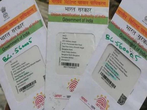 for this reason only the aadhaar card is required for the farmers