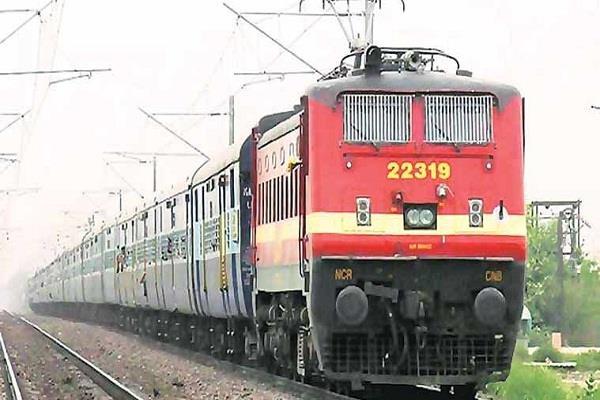 haryana chandigarh train book