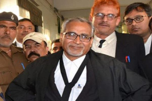 cbi judge applied for arms license
