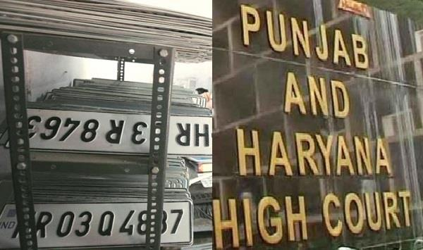 high court notice to haryana and punjab regarding high security number plate