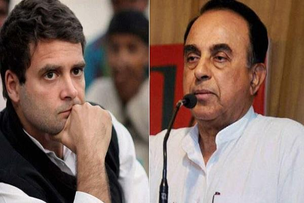 swamy comment on rahul jacket