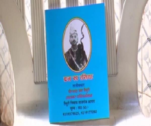 shayar nazir akbarabadi jayanti