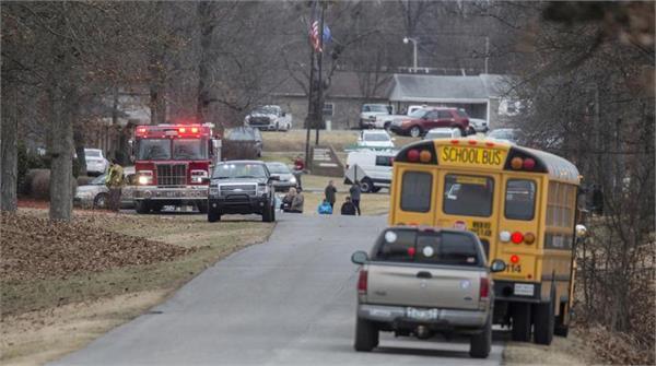 kentucky school shooting  2 killed  18 injured