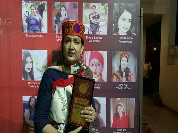 manali  s vidya women excellence achievement award