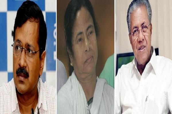 haj subsidy what will do mamta kejriwal and vijayan