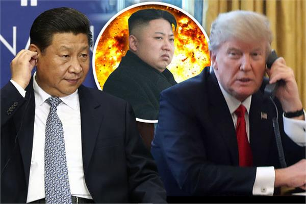 trump xi jinping discuss north korea issue
