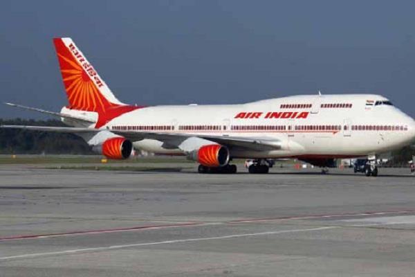 haj travels  subsidies  international flights  air india