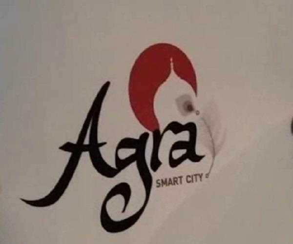 taj city smart city logo and website launch in agra