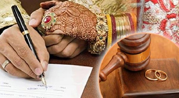 couple reached at court for marriage family angered