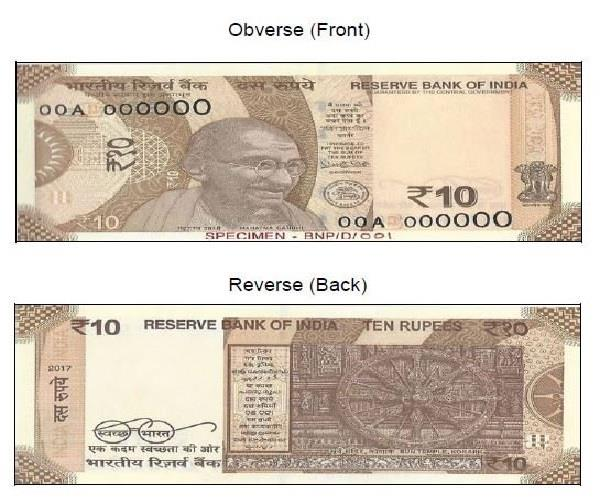 it would be a new note of rs 10 rbi issued first look