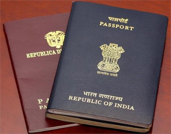 new passport disputes  difficulties will increase due to lack of home address