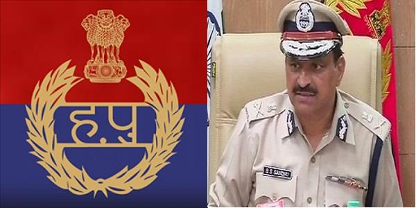 haryana police launches fir app for womens safety