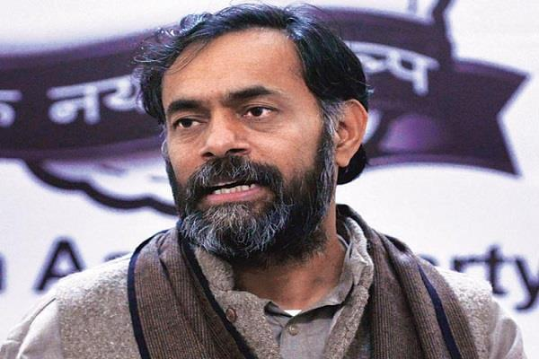 yogendra yadav said kejriwal decision shameful