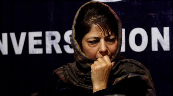 mehbooba pray for peace on borders