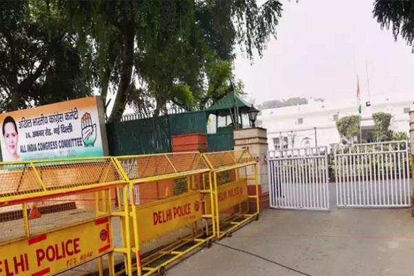 bjp ready to evict congress from headquarter