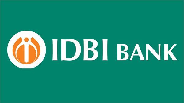 idbi to sell 30 percent stake the bank