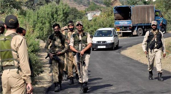 ammunition recovered at kalakot rajouri