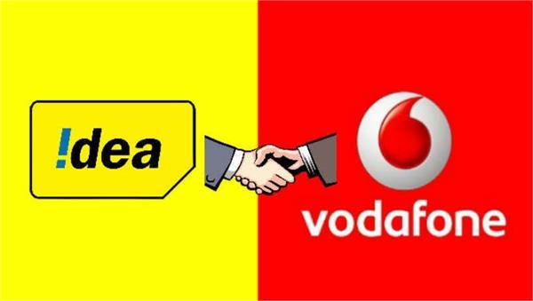 nclt approves the idea vodafone merger