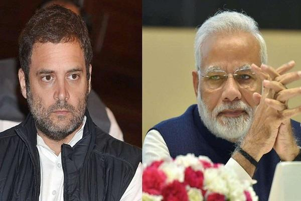 rahul questioned to pm about the inequality