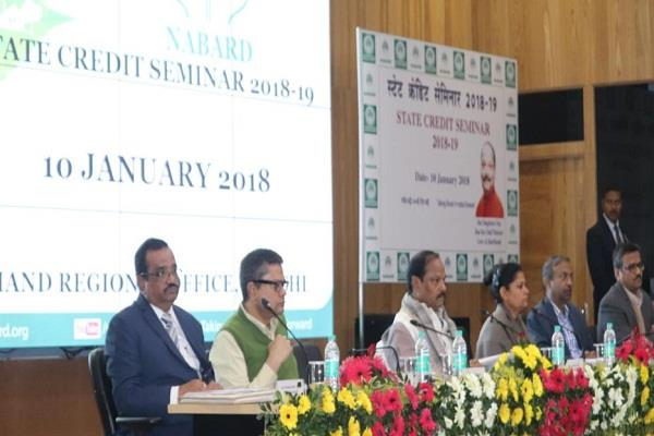 cm reached in nabard program