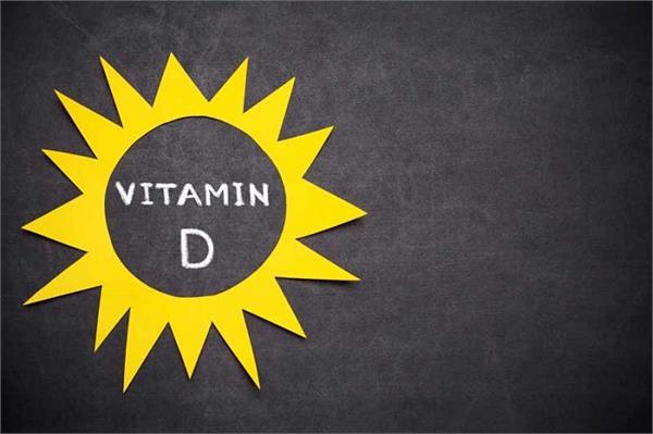 विटामिन डी की कमी होने पर शरीर में दिखते हैं ये लक्षण